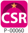 CSRマーク