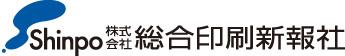 総合印刷新報社ロゴ